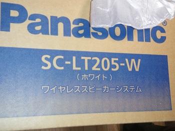 CameraZOOM-20150107181018300.jpg