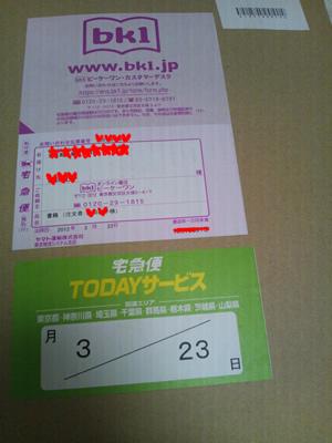 DSC_0641.jpg