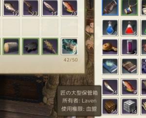 rakurai3.jpg